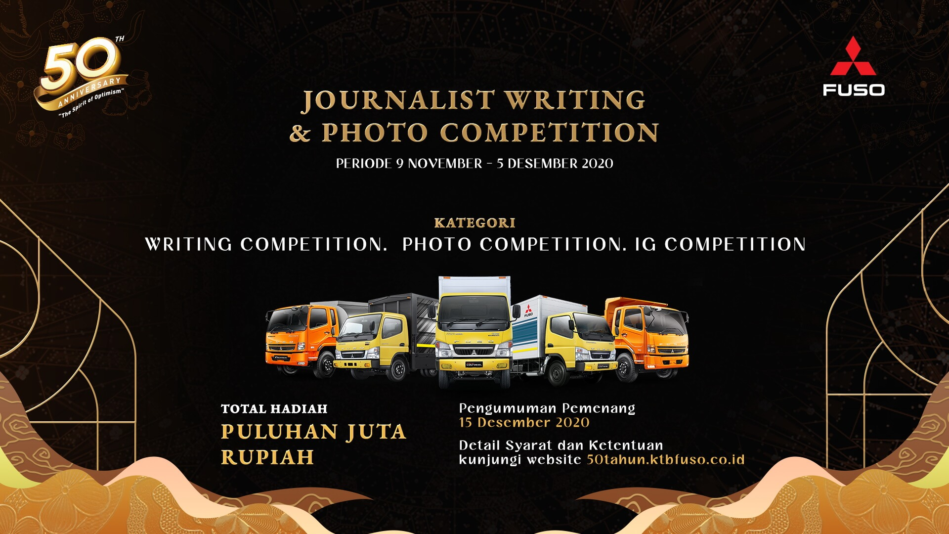 FUSO Journalist Competition 2020